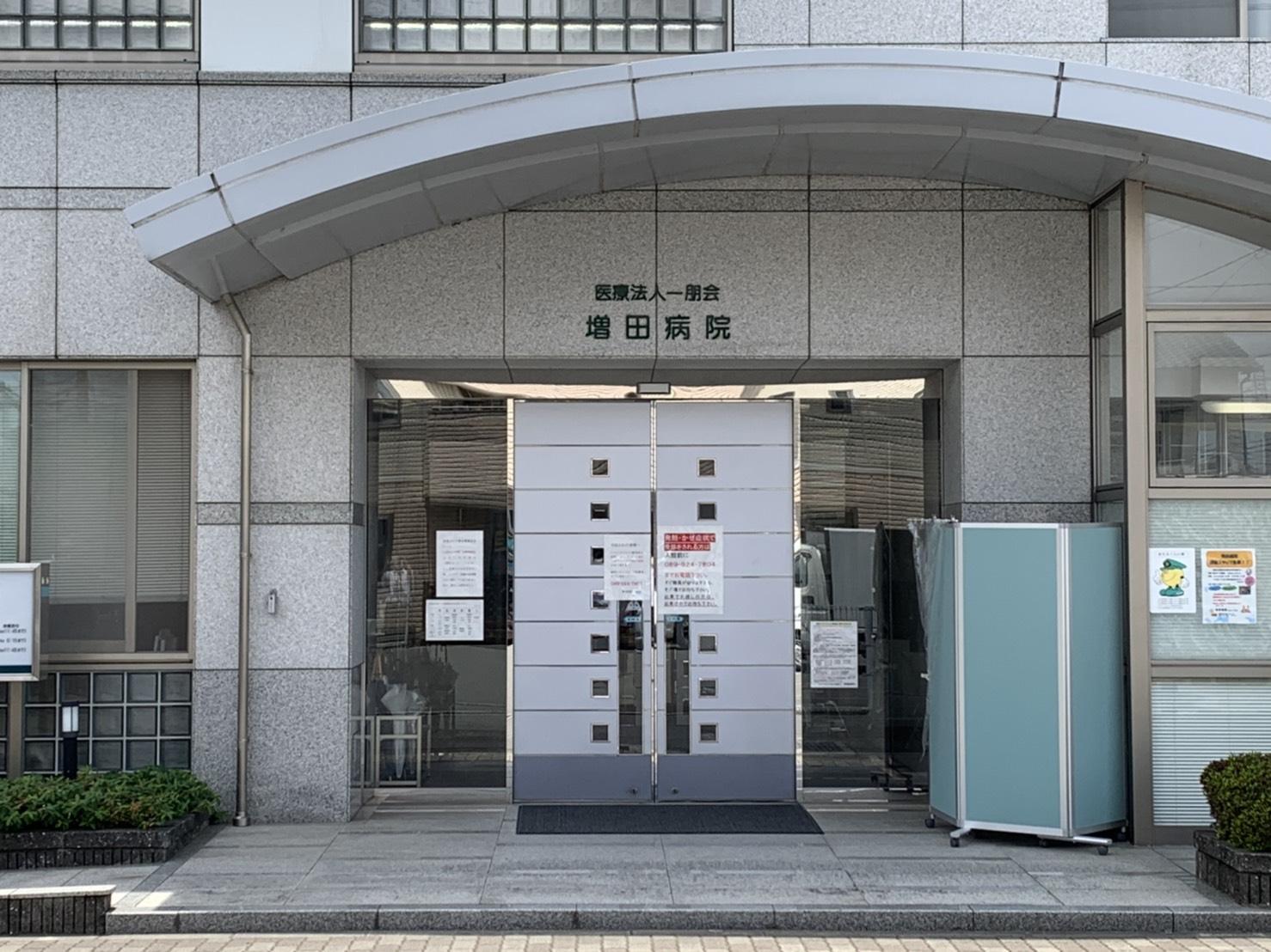藤田アパート 周辺画像3