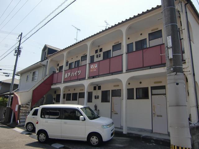 長戸ハイツ 202号室 外観