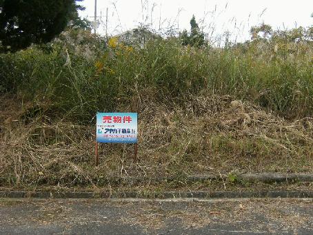 蒲生郡日野町小井口 外観写真