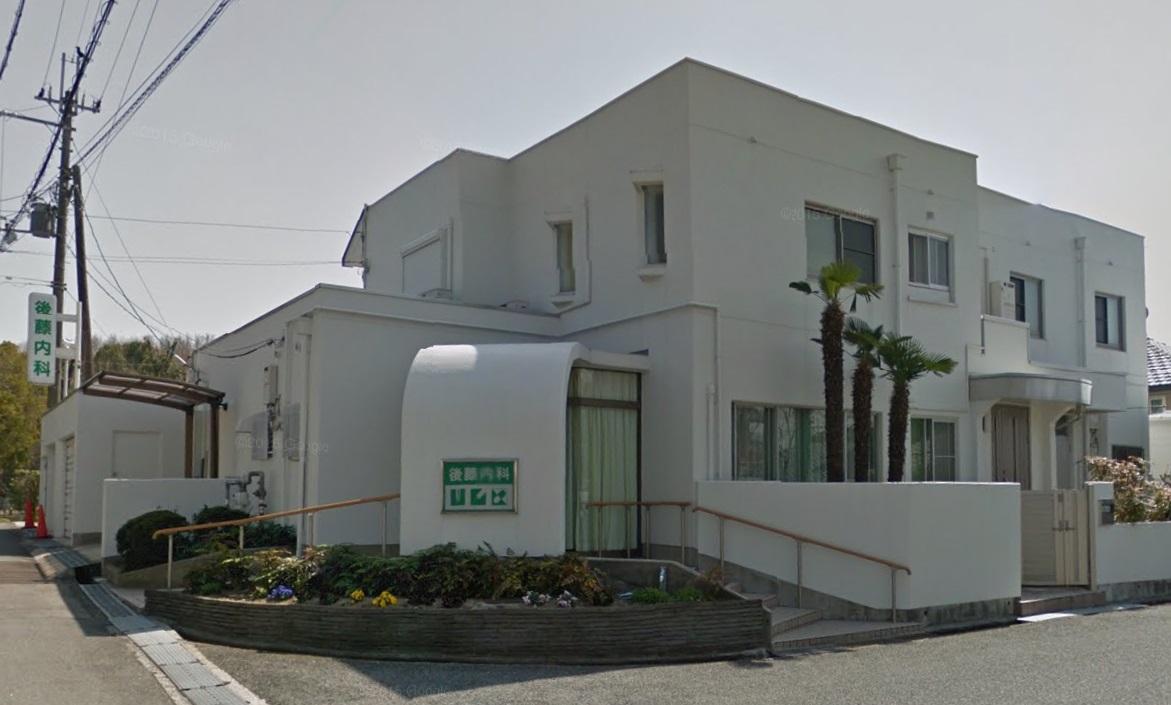 槇塚台C住宅 4号棟  周辺画像6
