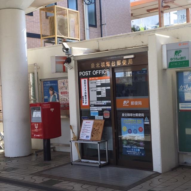 槇塚台C住宅 4号棟  周辺画像8