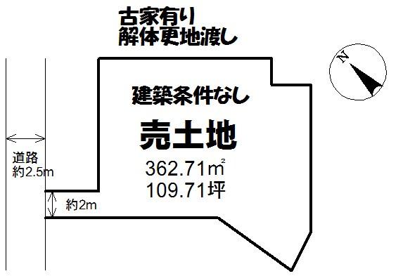 光上島田3丁目土地 間取図・土地図
