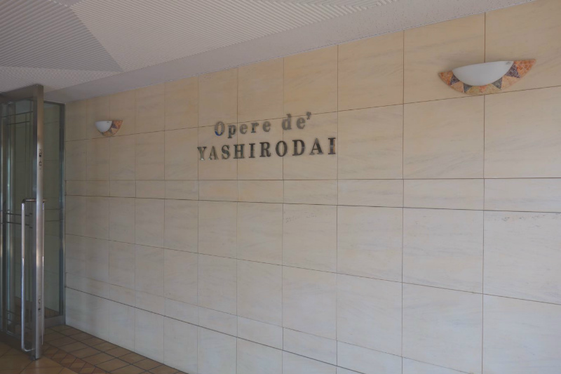 オペラ・デ・社台 1001号室 その他