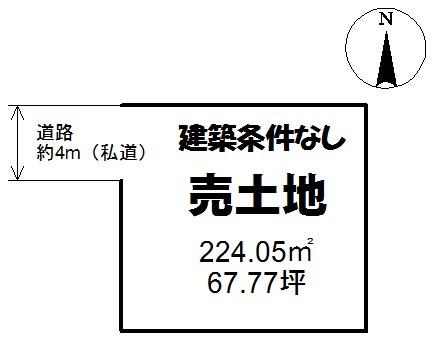 光島田6丁目土地② 間取図・土地図