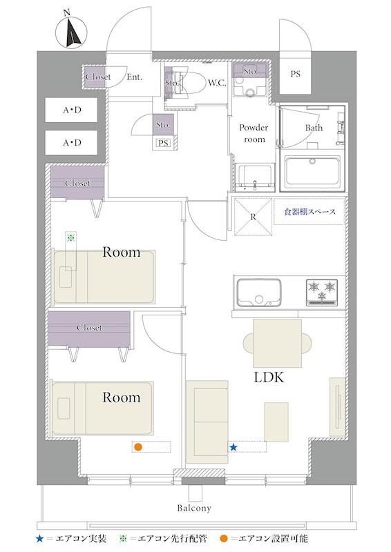 プレジデント中川          ★リフォームマンション★ 間取り図