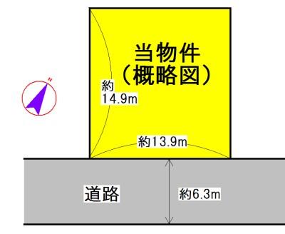日丘団地 間取図・土地図