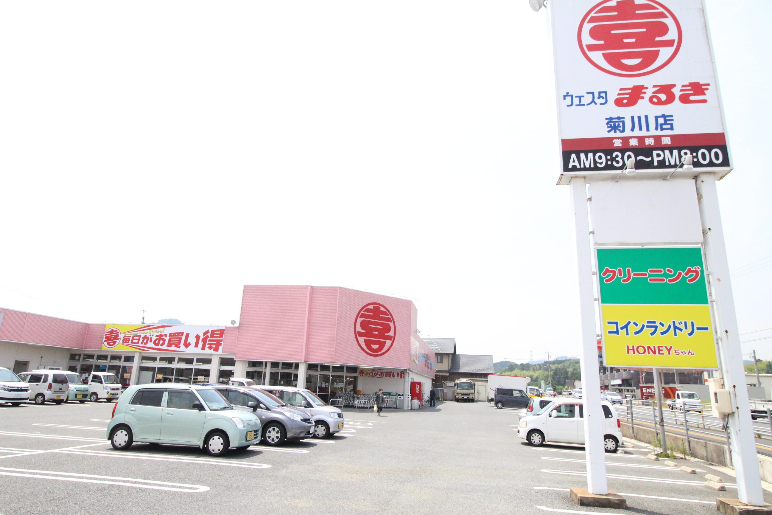 菊川町大字吉賀 周辺画像2