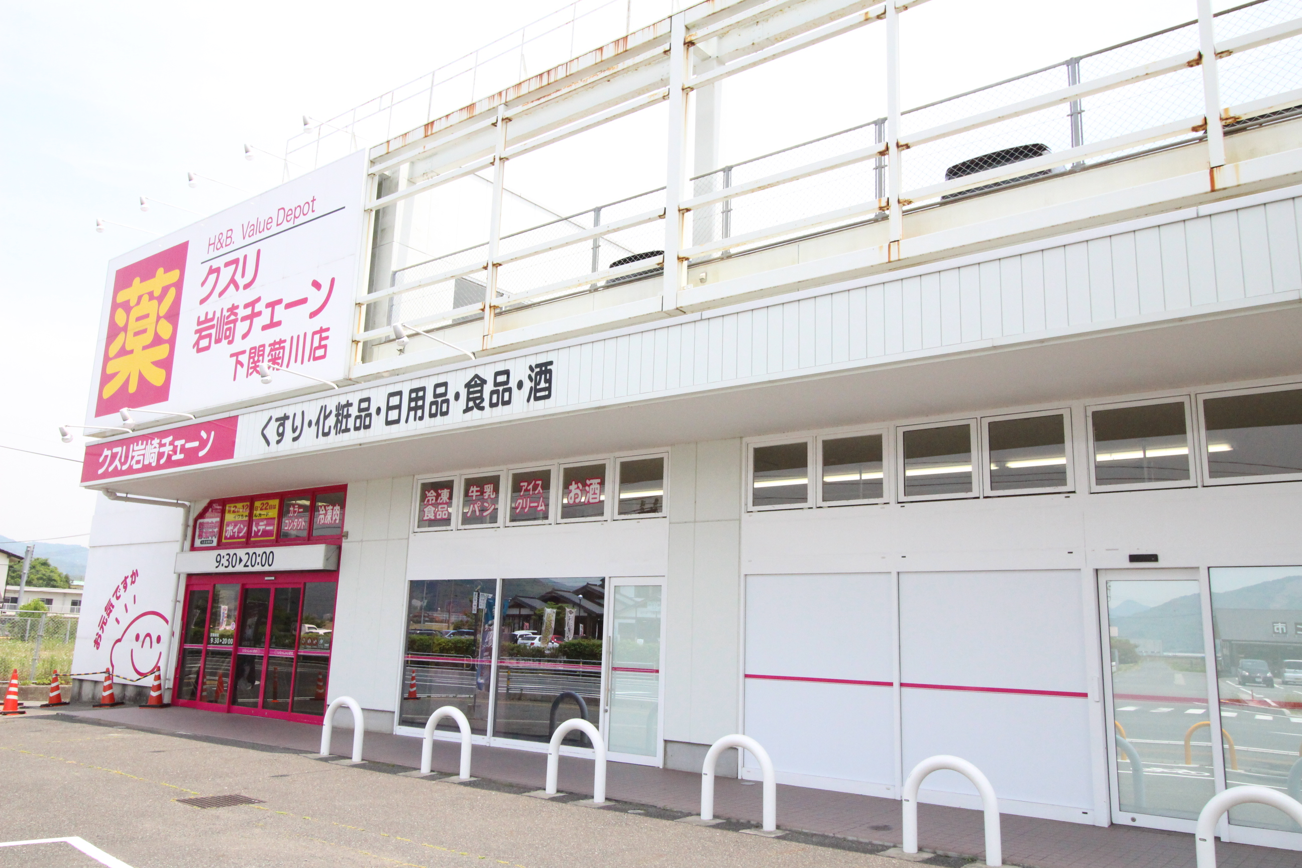 菊川町大字吉賀 周辺画像3