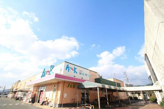 王喜本町 周辺画像6
