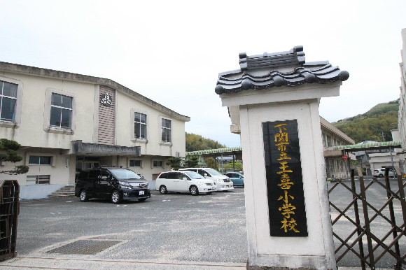 王喜本町 周辺画像8