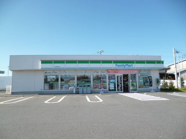 東金沢町1丁目363番 周辺画像4