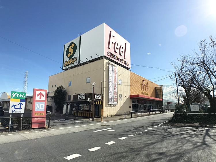 藤岡市上大塚 クリニック 周辺画像9