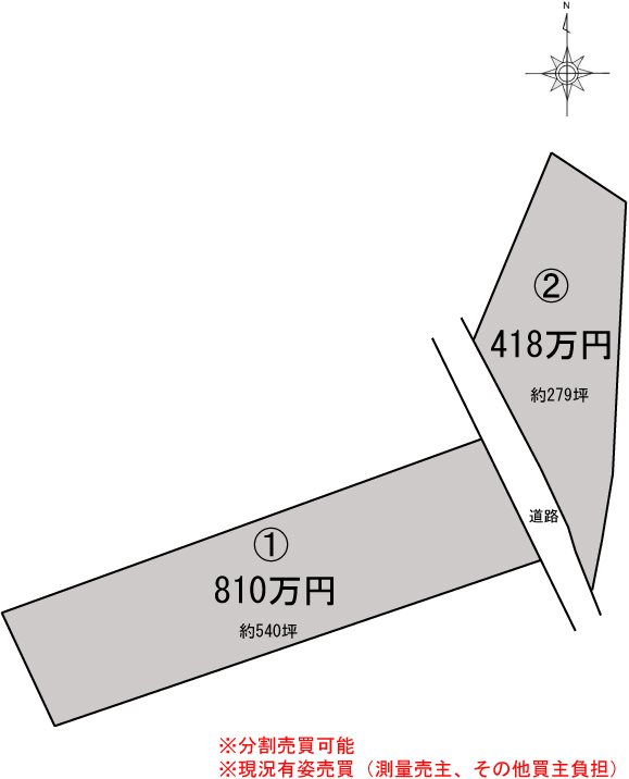 新居浜市船木 間取り図