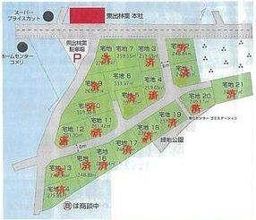 度会サニータウン 間取図・土地図