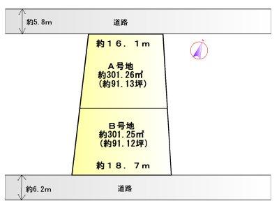 徳川山分譲地B号地 間取図・土地図