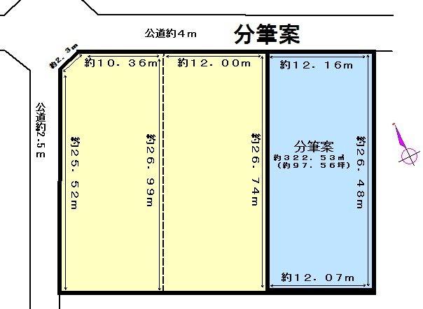 いなべ市北勢町麻生田 間取図・土地図