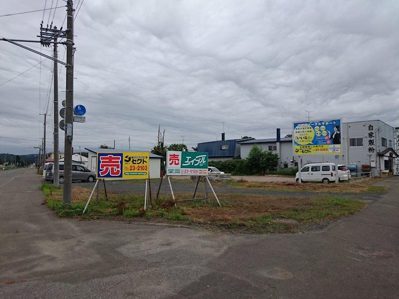 端野町二区468番 土地 現地写真
