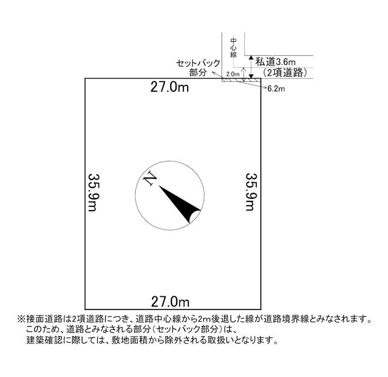 美幌町字元町35番 土地 間取図・土地図