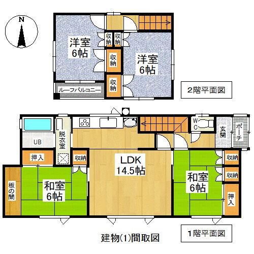 美幌町字仲町1丁目105番 戸建て 間取図・土地図