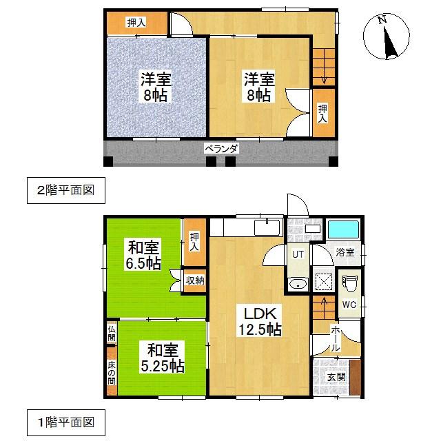 美幌町字三橋町1丁目1番 戸建て 間取図・土地図