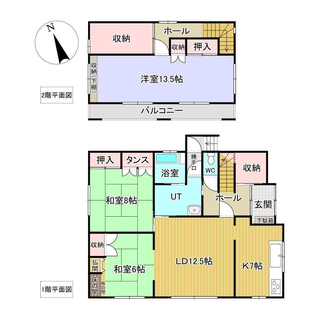 美幌町字東2条南4丁目1番 戸建て 間取図・土地図