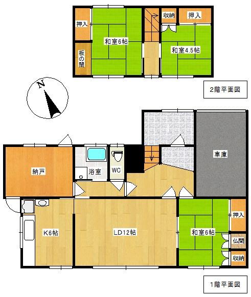 美幌町字青山南23番 戸建て 間取図・土地図