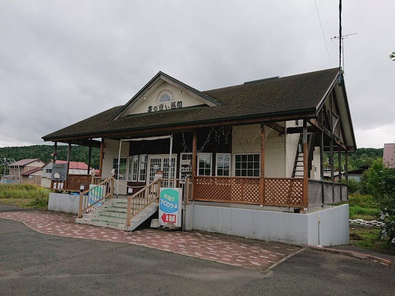 留辺蘂町旭東10番 店舗 現地写真