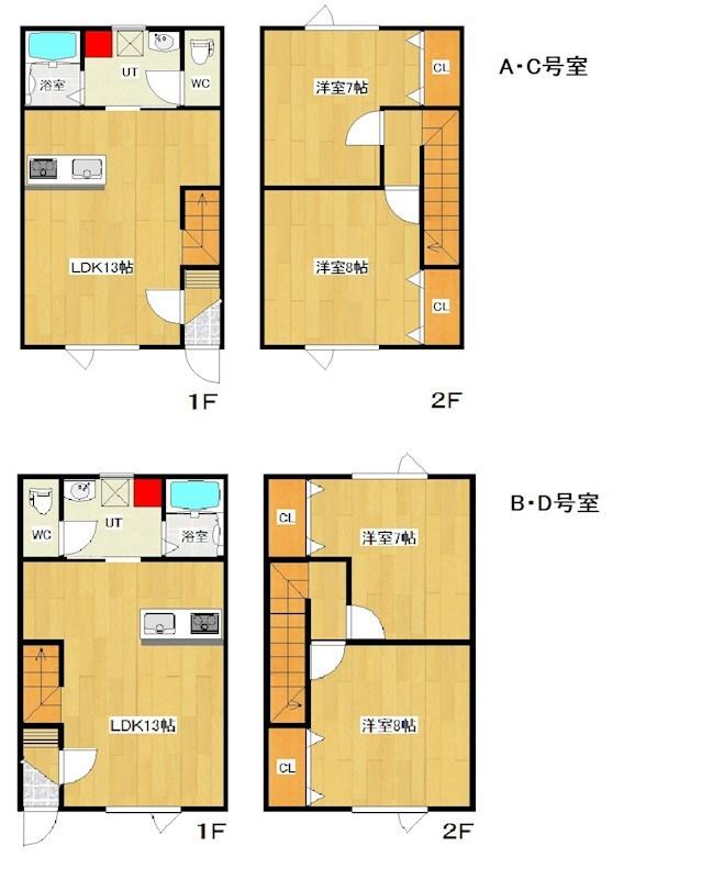 北上737番 共同住宅 間取図・土地図