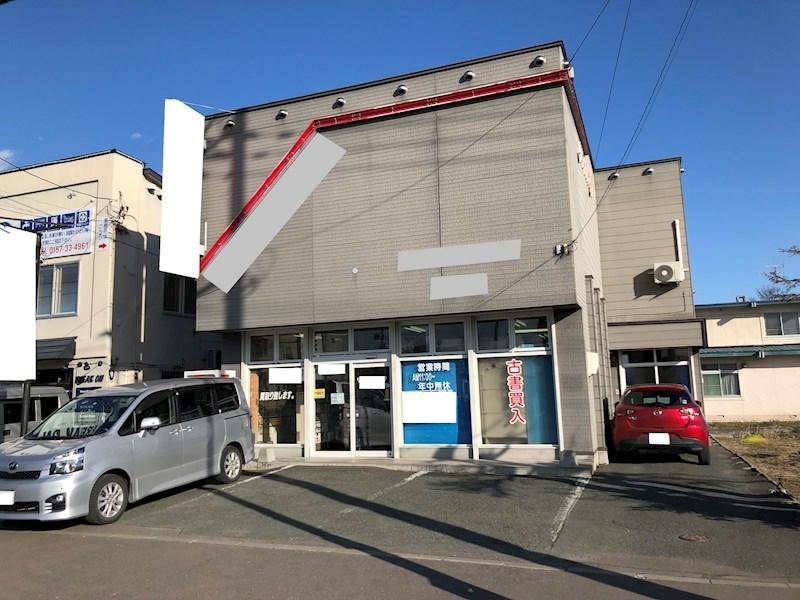 とん田東町470番 店舗 現地写真