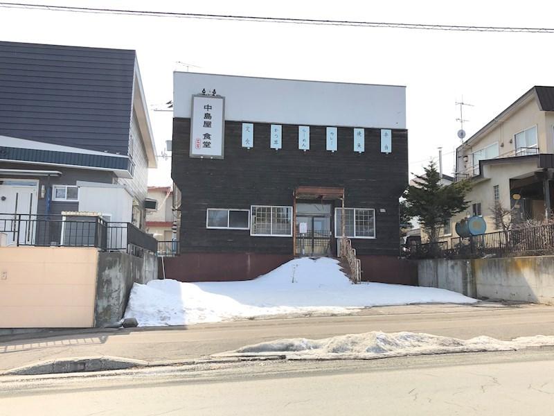 北海道北見市高砂町 現地写真