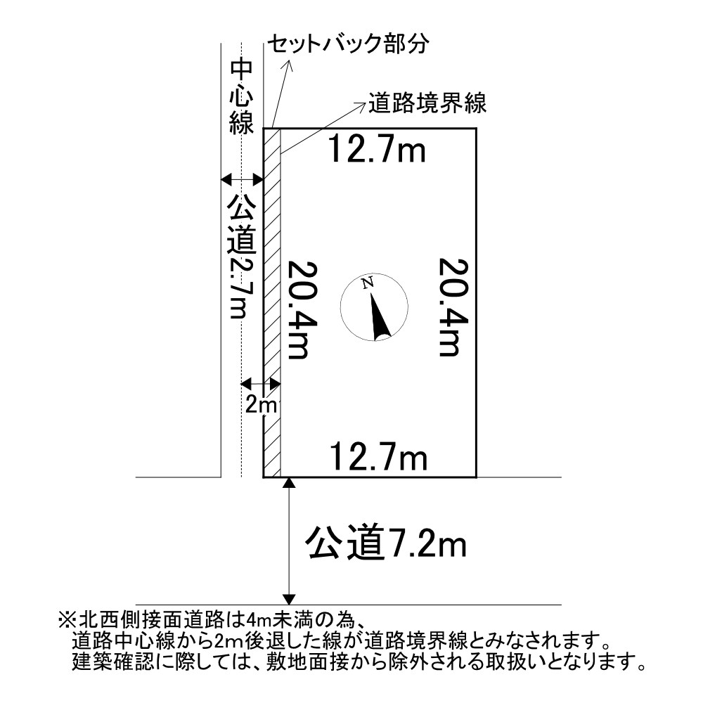 美幌町字仲町1丁目44番 土地 間取図・土地図
