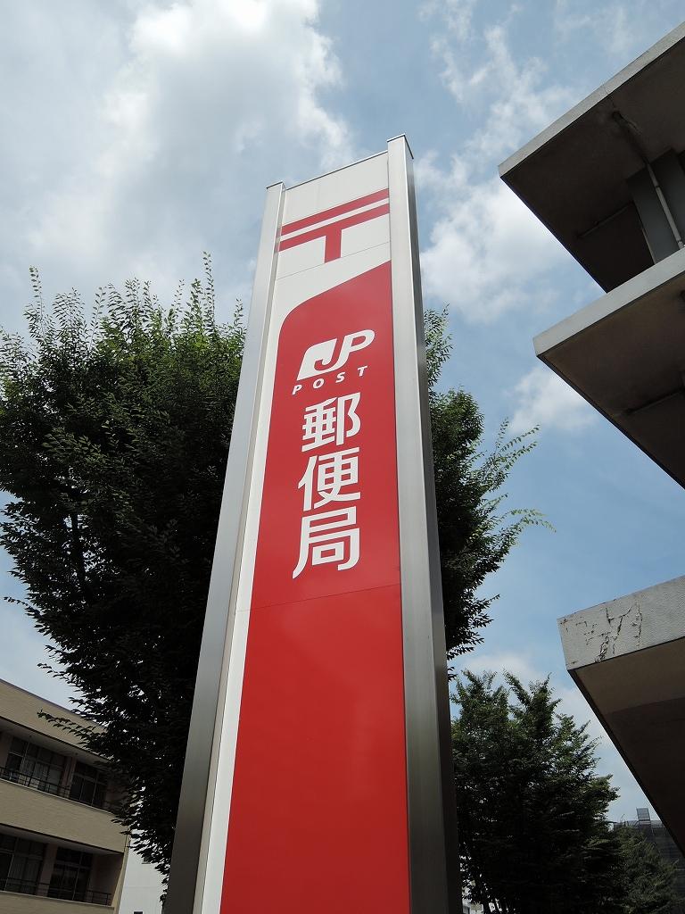 福岡小笹郵便局