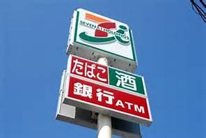 西阿知駅南 土地 全5区画 周辺画像5