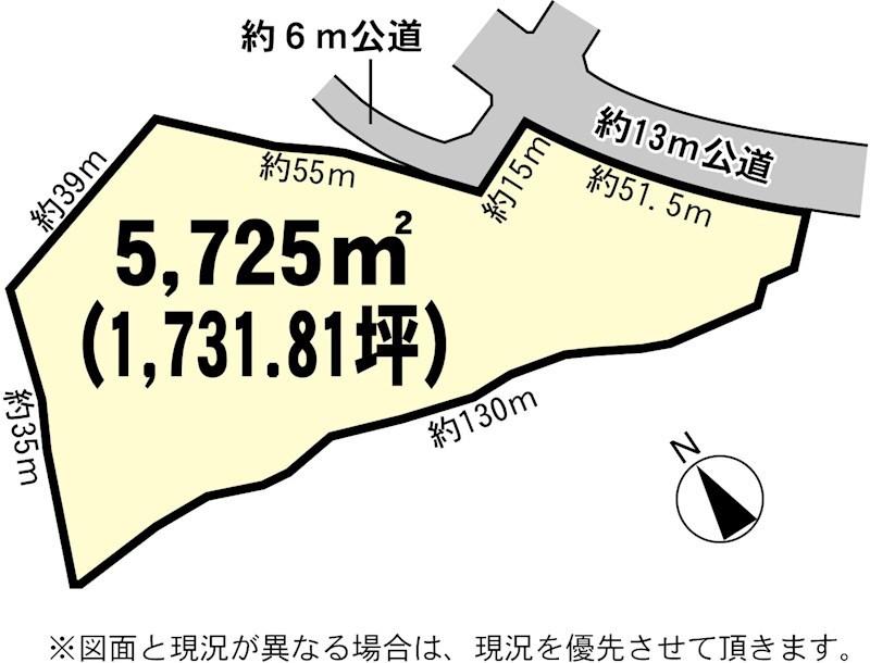 水戸市鯉渕町 土地 間取り図