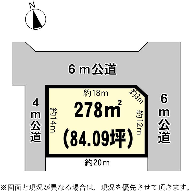土浦市木田余東台1丁目 土地 間取り図