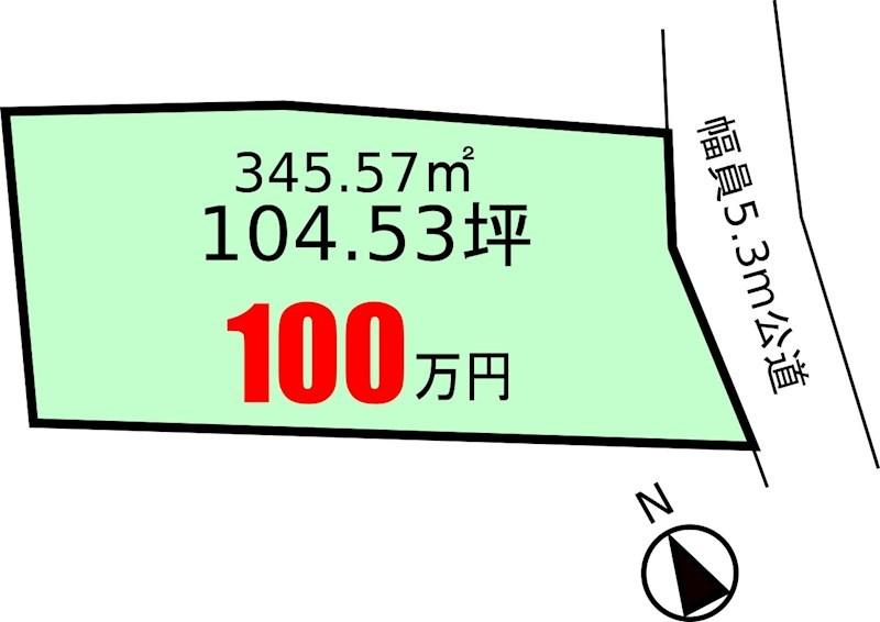 嵐山町廣野104坪売地 間取り図