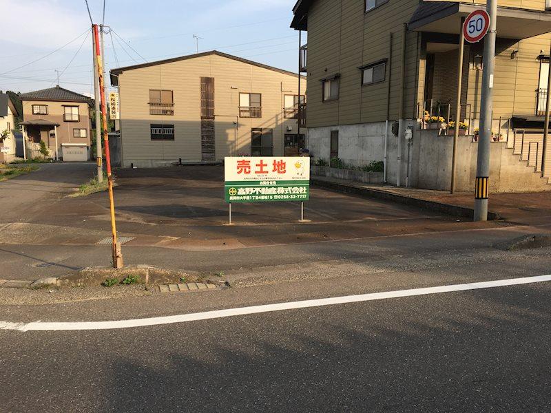 新栄町3丁目 外観写真