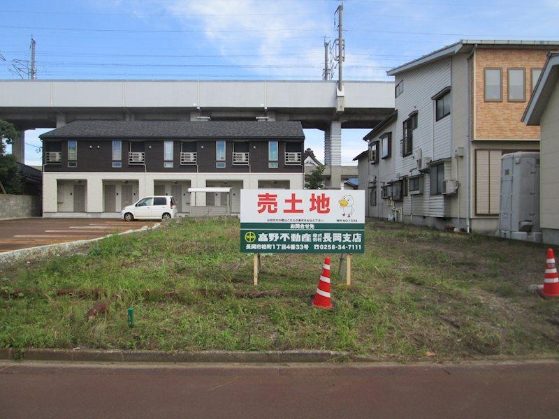 長岡市稽古町 売土地 外観写真