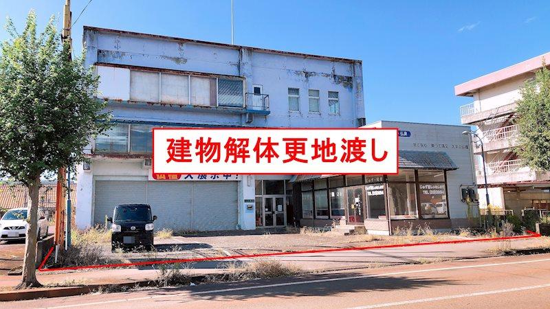 笹崎2丁目 売土地 外観写真