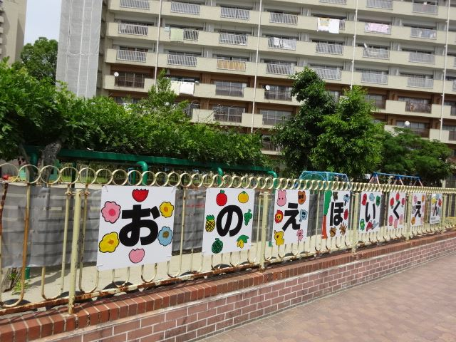 志賀本通シティハウス302 302号室 周辺画像5