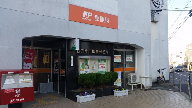 志賀本通シティハウス302 302号室 周辺画像8