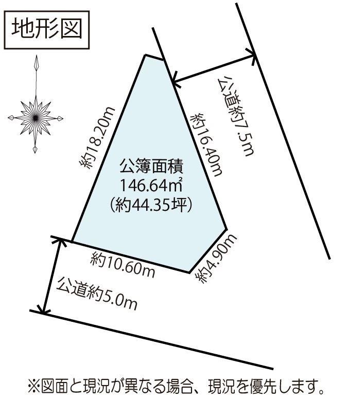 浜松市北区細江町気賀 間取り図