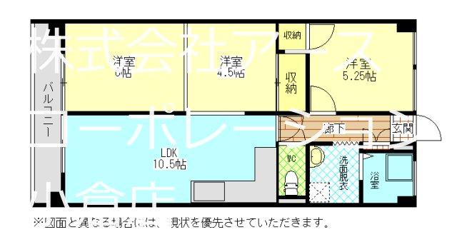 小倉富野サマリヤマンション 6号室 間取り図