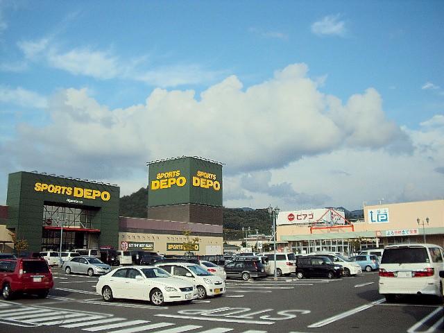 彦根市新町 ワンルームシャンティ 周辺画像4