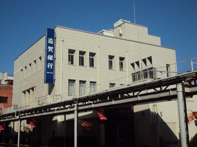 彦根市新町 ワンルームシャンティ 周辺画像6