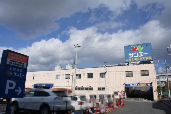 泉北赤坂台A住宅 7号棟 周辺画像5