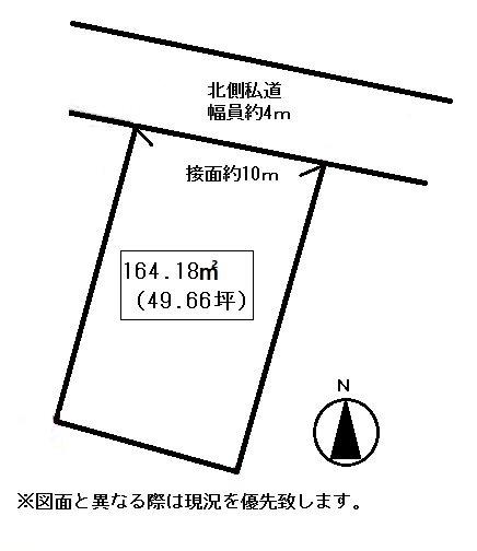 高松市川島東町売り土地 間取り図