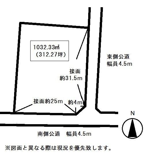 高松市新田町売り土地 間取り図
