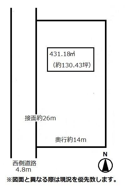 木田郡三木町売り土地 間取り図