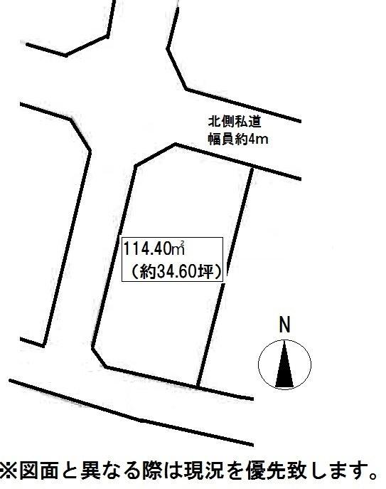木田郡三木町池戸売り土地 間取り図